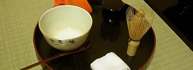 茶道具専門店