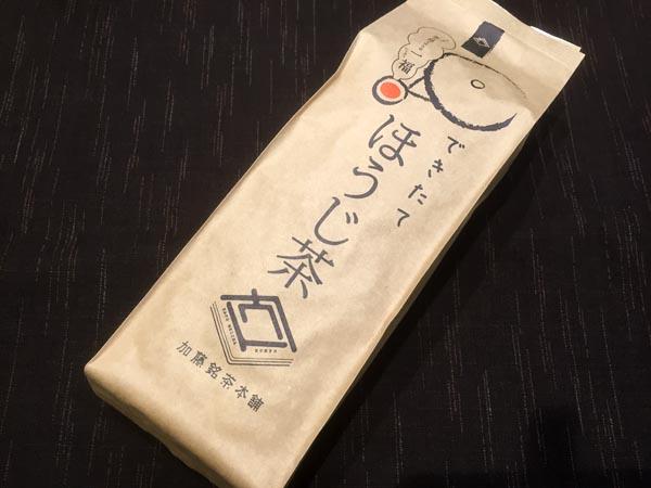 ほうじ茶5