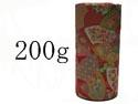 和紙茶缶茶筒200g