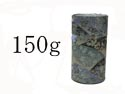 和紙茶缶茶筒150g