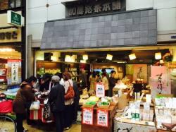 千林100円商店街