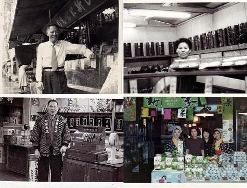 昔の加藤茶店