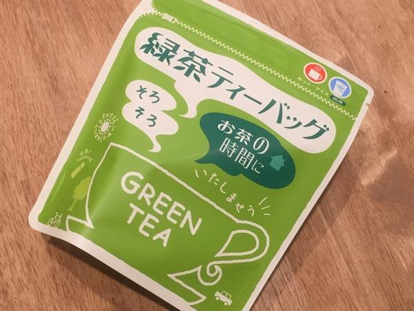 煎茶ティーバッグテトラタグ付き